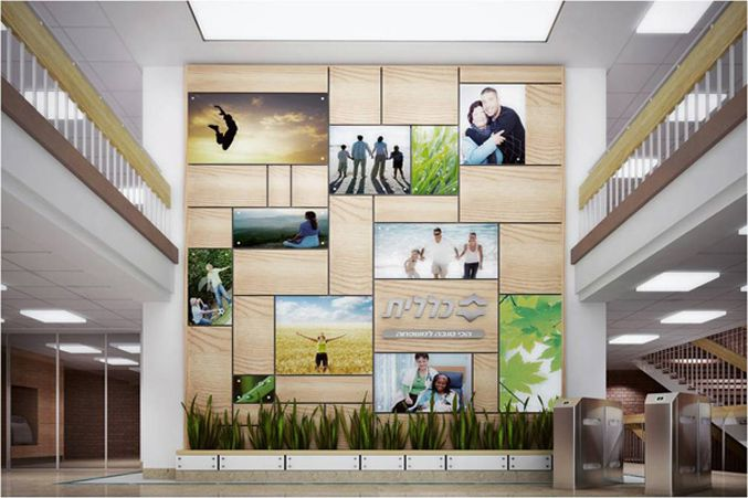 Lobby Graphics at Clalit Health Services making good use of a montage of wide format print.