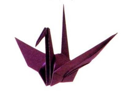 """Como fazer tsuru passo a passo – O tsuru – cujo nome significa """"garça"""" –, ave sagrada do Japão, é um"""