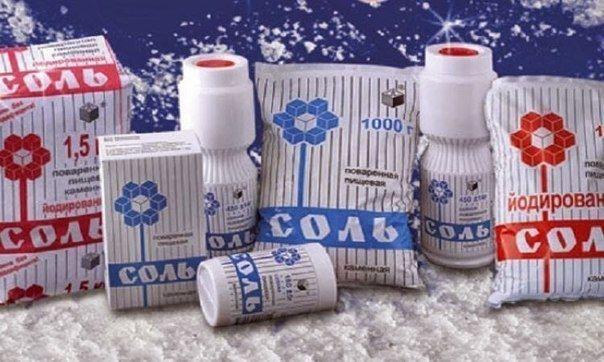 Белье приобретет блеск и свежесть, если к крахмалу добавить горстку соли. Выстиранное в такой воде белье останется мягким даже на морозе.