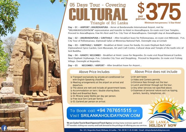 05 Days Tour - Covering Cultural Triangle of Sri Lanka  http://www.srilankaholidaynow.com/main/tourdetails/96  Sri Lanka Holiday Now No 321, Negombo Rd, Welisara.  Hotline : 00 94 76 76 51515 (24 Hrs)  Tel: 00 94 11 45 45 668 Web : www.srilankaholidaynow.com E-mail : info@srilankaholidaynow.com  #srilankaholidaynow