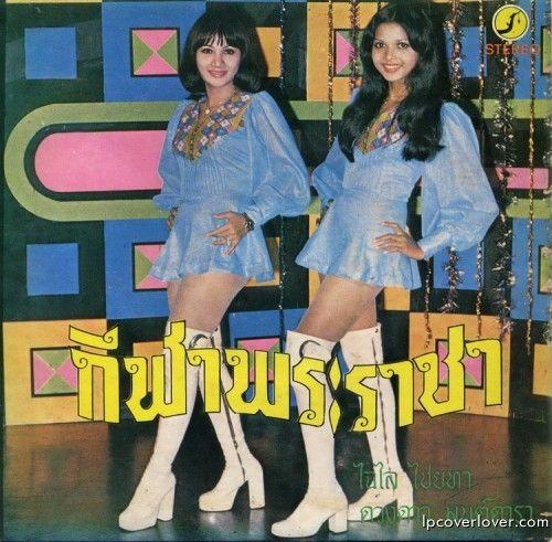 Duang-Dao Thai
