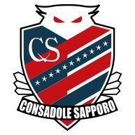 1935, Consadole Sapporo (Hokkaidō) #ConsadoleSapporo #Japan (L9506)