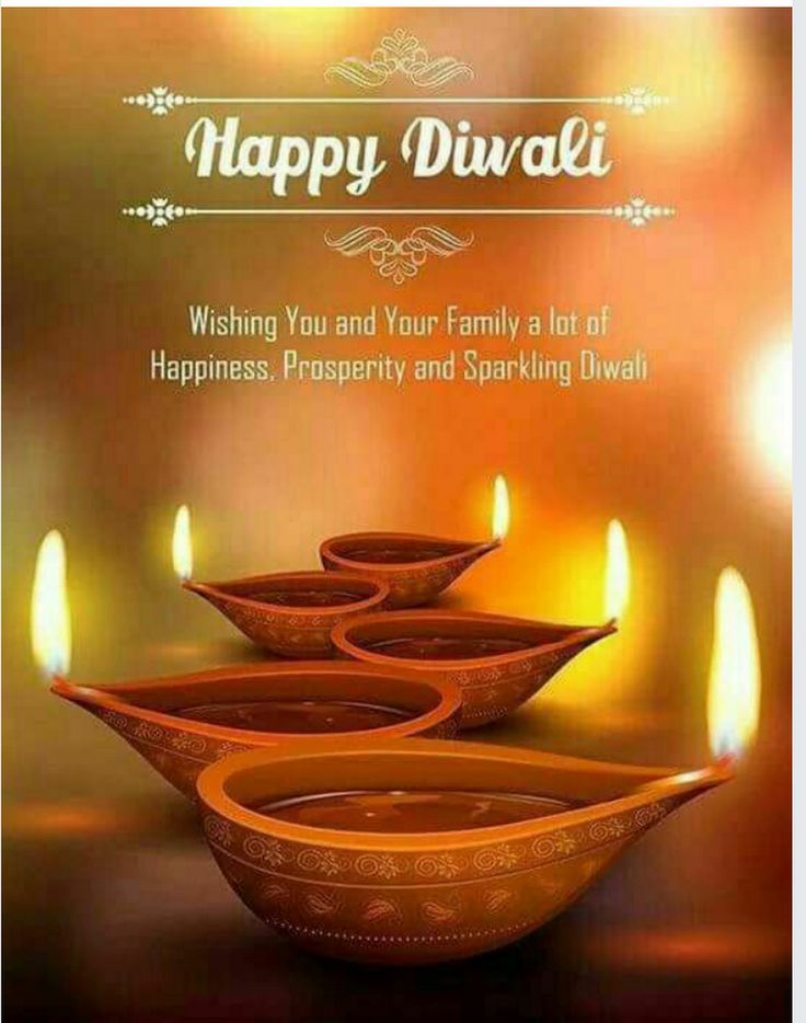Sign In Diwali Wishes Quotes Happy Diwali Quotes Diwali Quotes