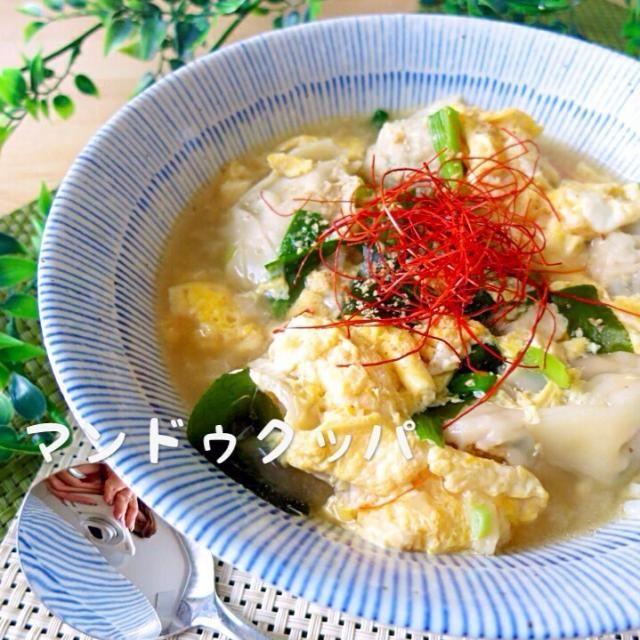 冷凍しておいたマンドゥ始動+。:.゚٩(・ิᴗ・ิ๑)۶:.。+゚ ダシダとお塩だけで味付けしたスープに、マンドゥ、ニラ、ワカメ、溶き卵をトッピング♡ 仕上げにごま油とすりごまを少々で完成゚+.(◕∀◕)゚+. 最近寒くなってきたので、朝は温まるものを…❤︎ 寝室から出て来た瞬間に『お腹すいた〜』って…中学生か!笑 一昨日から一泊だけ、博多に帰りました♡ お友達にベイビーが産まれたので、お祝いをしに…ヾ(∀`*)(*´∀)ノ` とってもキレイな赤ちゃん姫でした♡ べっぴんさんの要素たっぷり♡ あたしもそろそろあやかりたい…なんちゃってヽ(・∀・)ノ 幸せのおすそ分けいただいてハッピーな気分で - 229件のもぐもぐ - ダシダdeマンドゥクッパ by yurie616
