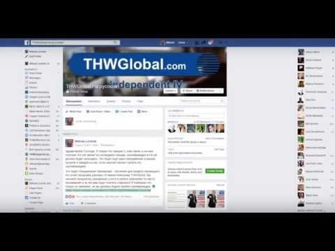 THW Global  Еще раз о сертификации Агентов