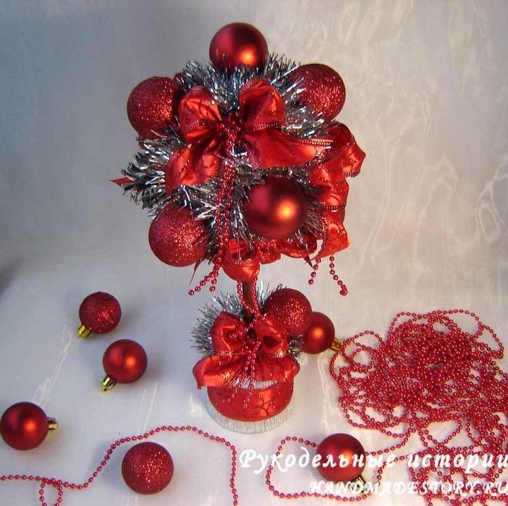 Новогодний топиарий «Красное и серебро» / Магазин-витрина товаров ручной работы