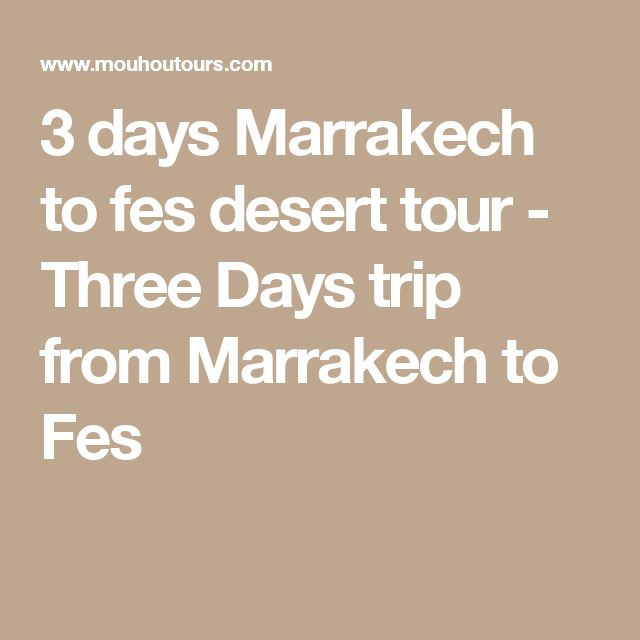 3 days Marrakech to fes desert tour - Three Days trip from Marrakech to Fes