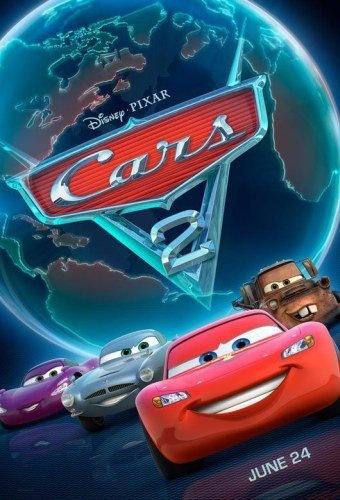 I-A-CINE CAR(2)