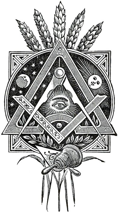 This was used as a seal on the cover of quite a few old Masonic books.