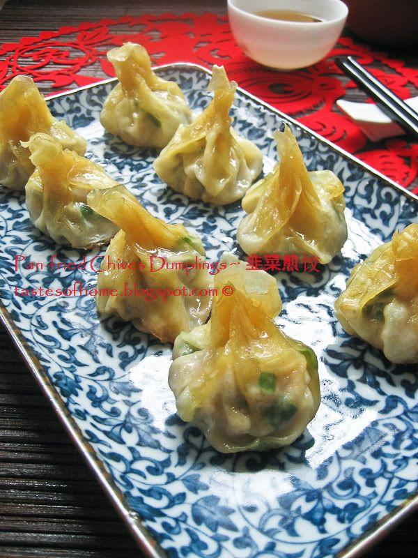 Pan-fried Chives Dumplings Recipe & A Tour at Yuen Chun | Smoky Wok