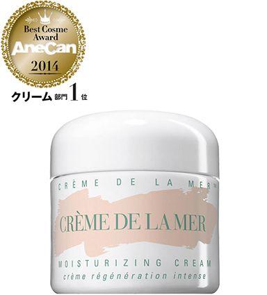Creme de la Mer:ニベア青缶と異なる成分ピックアップ。①『アルゲ(褐藻)エキス』→保湿・老化防止(シワ・たるみなど)・整肌(キメを整える)などの効果が期待できる成分。これが特に価格を押し上げているもの。②『シアノコハラミン(ビタミンB12系)』→脂質の合成や修復、神経細胞内の表面にある脂質膜の合成にも関係、③『オクチルドデカノール、オレイン酸デシル』→エモリエント効果(皮膚に潤いと柔軟性、栄養分を保たせる効果)