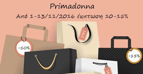 MID - SEASON S A L E S ! 1/11-13/11/2016 !!!!!! Shop now > http://www.primadonna.com.gr  #sales #clothing #shopnow #primadonnapatras #midseason