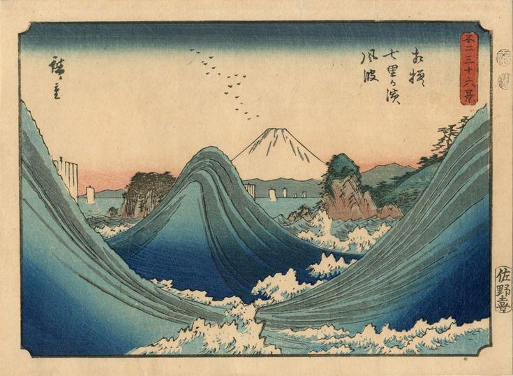 tanabata day wiki