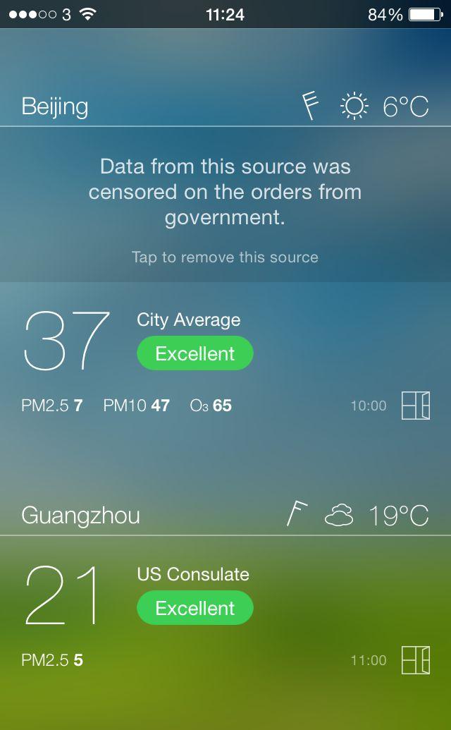 air quality app - Google 검색