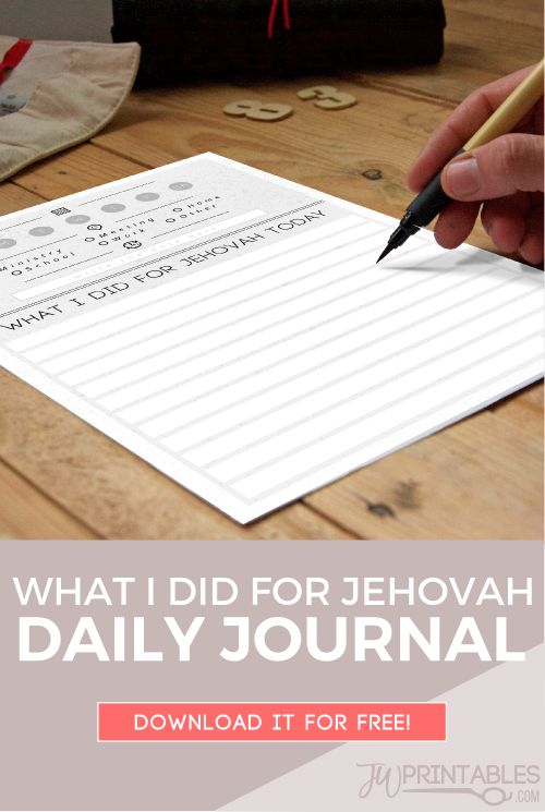 for jehovah today daily journal party ideas gift ideas building ideas ...