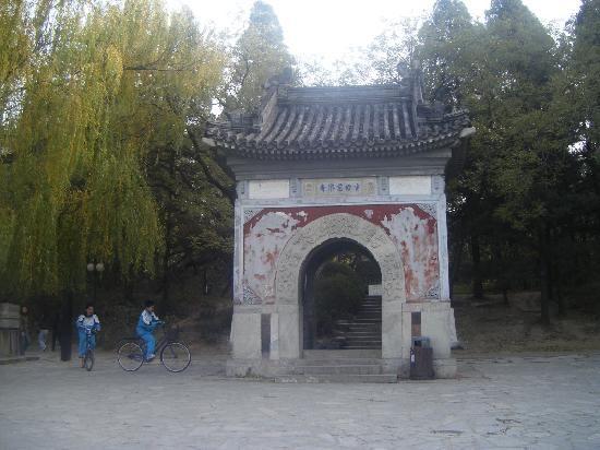 Photo of Peking University (Beijing Da Xue)