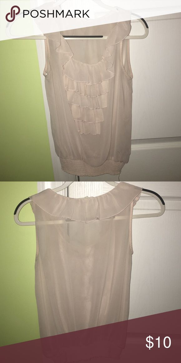 Beige Top with fringe The front fringe of this blouse is so cute and fun! So girly Forever 21 Tops Blouses