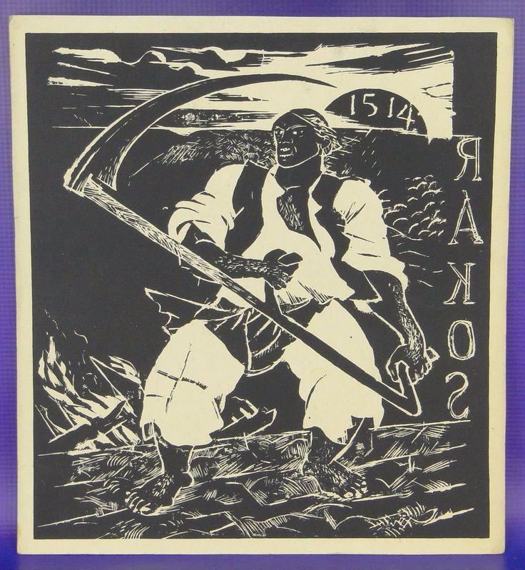 Derkovits Gyula fametszet 1514 - Grafika, Rézkarc | Galéria Savaria online piactér - Antik, műtárgy, régiség vásárlás és eladás