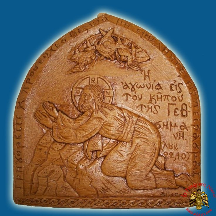 Icon from BeeWax Jesus in the Garden of Gethsemane Christ Agony Christian Aromatic Wall Icon