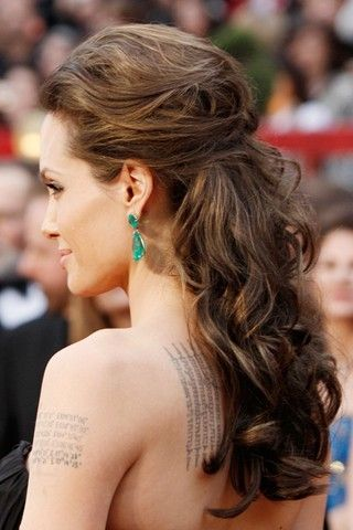 Brides Up-Do Hair Style Inspiration: Celebrity Red Carpet Hair (BridesMagazine.co.uk)