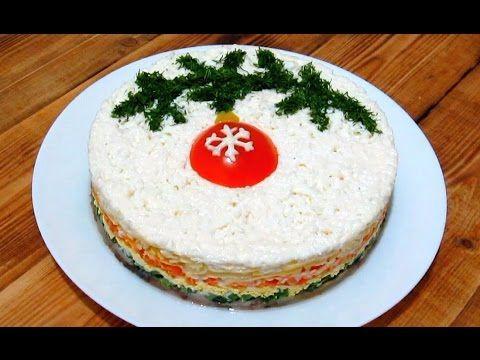 """Праздничный слоеный САЛАТ """"НОВОГОДНИЙ"""" с копченой скумбрией - оригинальный, нежный и очень вкусный! Приготовьте салат с этой замечательной рыбкой, он обязате..."""