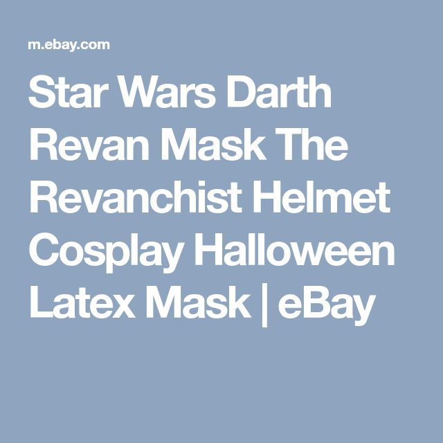 Star Wars Darth Revan Mask The Revanchist Helmet Cosplay Halloween Latex Mask | eBay