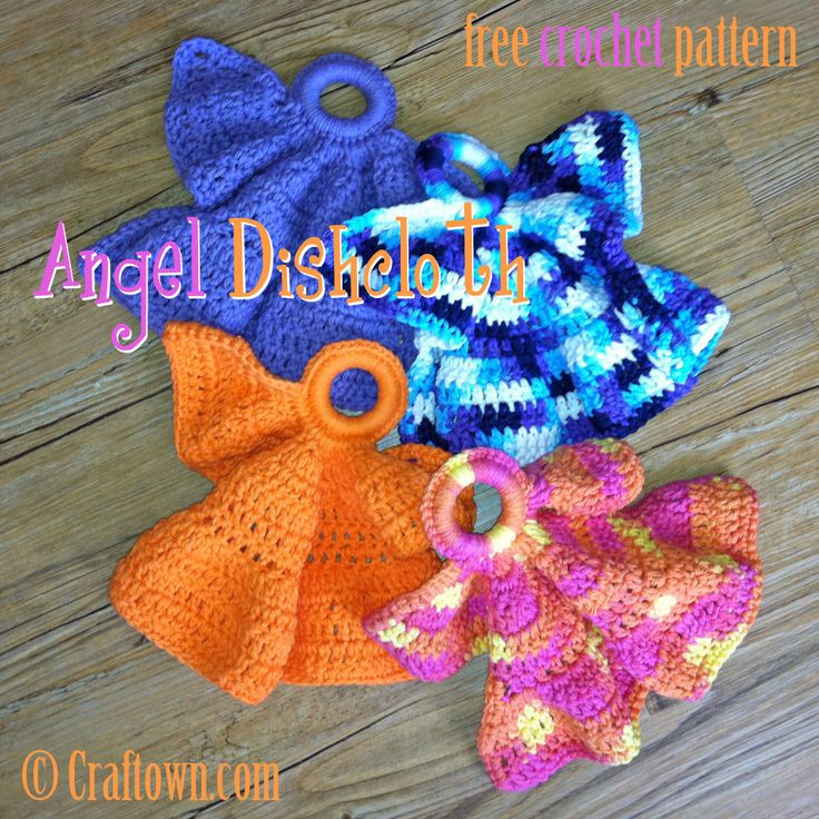 Free angel dishcloth crochet pattern. 1000's of free crochet patterns available at Craftown.