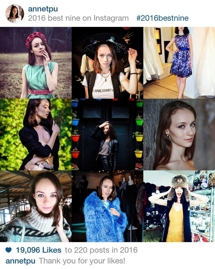2016bestnine - annetpu's best nine on Instagram in 2016