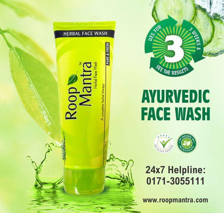 Roop Mantra Ayurvedic Fairness Cream & Herbal Face wash for your beautiful Skin #Roopmantraayurvedicfairnesscream   #Herbalfacewash   #Ayurvedicfacecream   #Fairnesscream   #Roopmantraskincare    www.roopmantra.com   24X7 Helpline : 0171-3055111