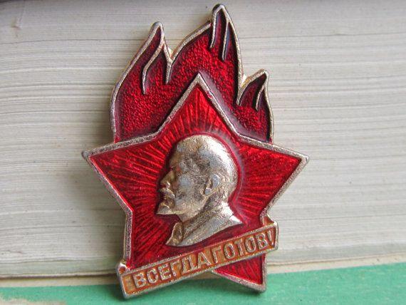 Soviet Vintage Pin, Russia Soviet Union