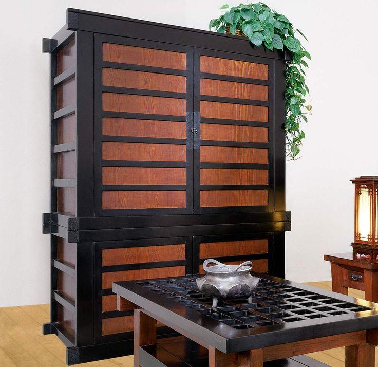 yoshida computer armoire