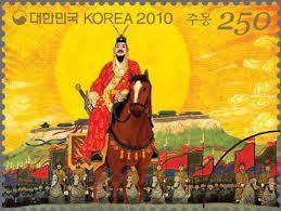 Korea Stamp 2010 - King of Goguryeo