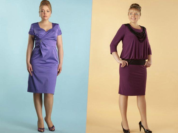 Одежда для полной фигуры - http://pluskonfetka.ru/odezhda-dlja-polnoj-figury.html #мода2017 #мода #plussize #большойразмер #дляполных