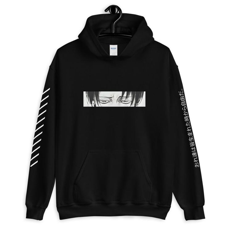 Art hoodie we are free from the moment we are born anime