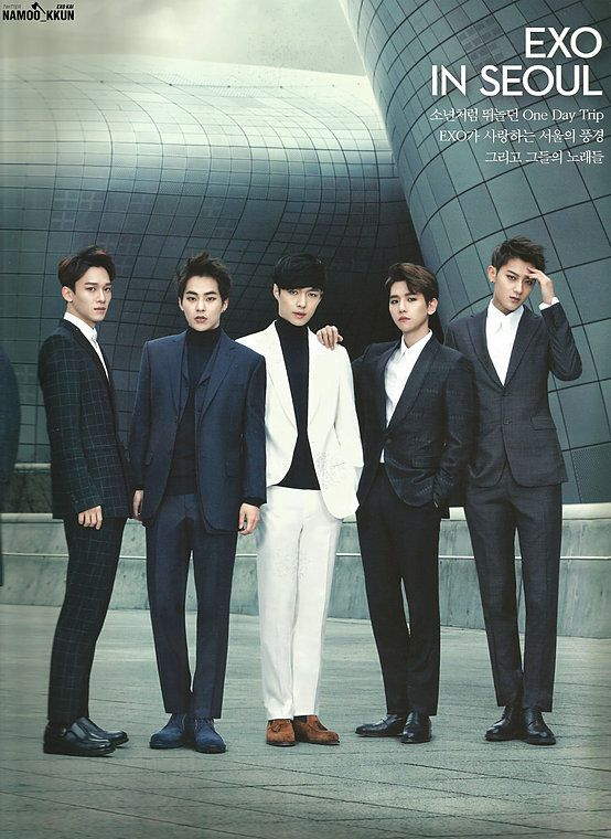 HQ [scans] EXO for The Celebrity, January 2015