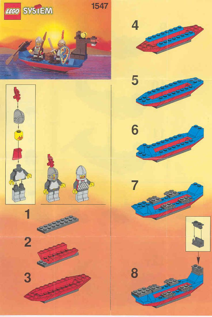 View lego instructions for black knight s boat set number 1547 to help you build these lego sets