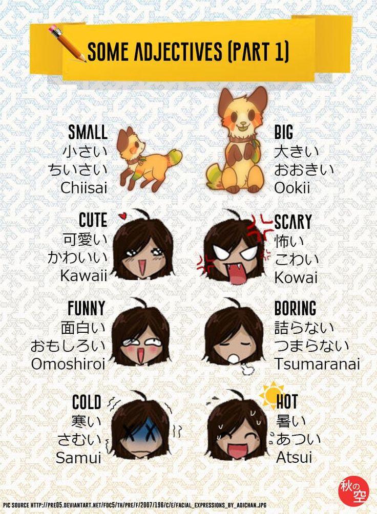 very useful.. algunas adjetvos en japones sigueme jajaj wiiii...Adjectives | Japanese