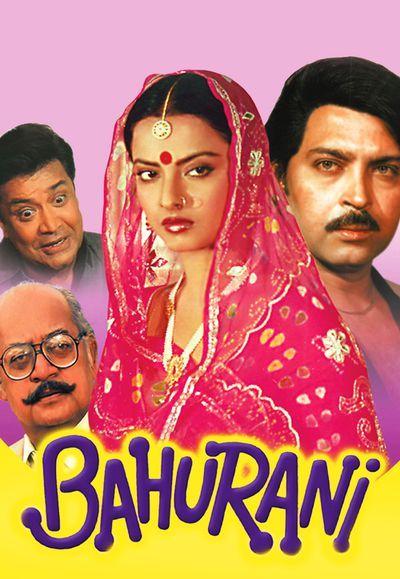 Woh Bangaya Killer 2012 Full Movie Free Download In Mp4