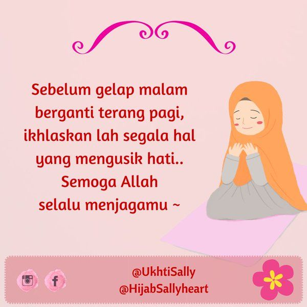 SALLY (@UkhtiSally) | Twitter