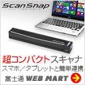 決めた方が気持ちが穏やかになるかもしれない。 見てみてね。 scansnap、2つのスキャンスタイルを決める判断基準| http://mari.tokyo.jp/lifelog/scansnap-10/ #scansnap #スキャン #lifehack