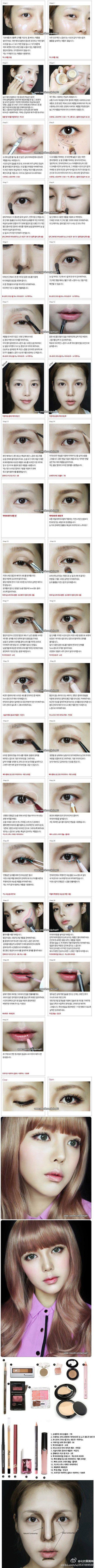 Deep conturing/face shaping