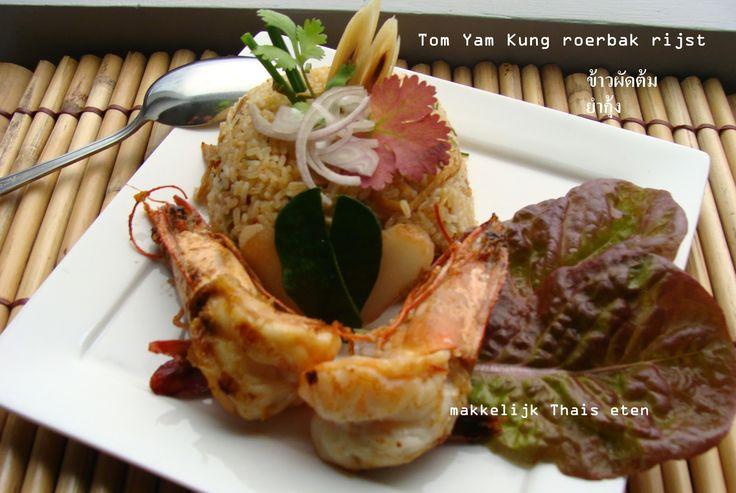 Tom Yam Kung roerbak rijst Tom Yam Kung fried rice