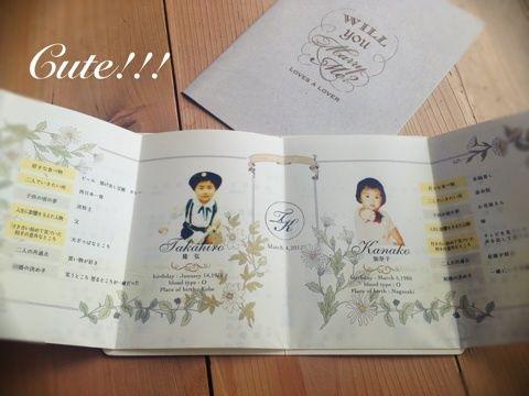 Invitation♡みちくさの画像 | ゆうコーンのゆるりんblog