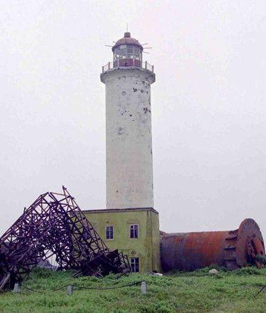 Lighthouses of Russia: Kuril Islands, Mys Vasilyeva