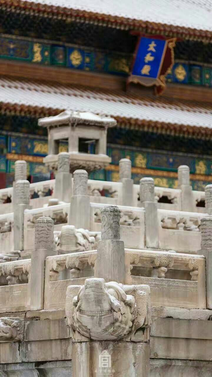 8 Best First Snowing Forbidden City Images On Pinterest