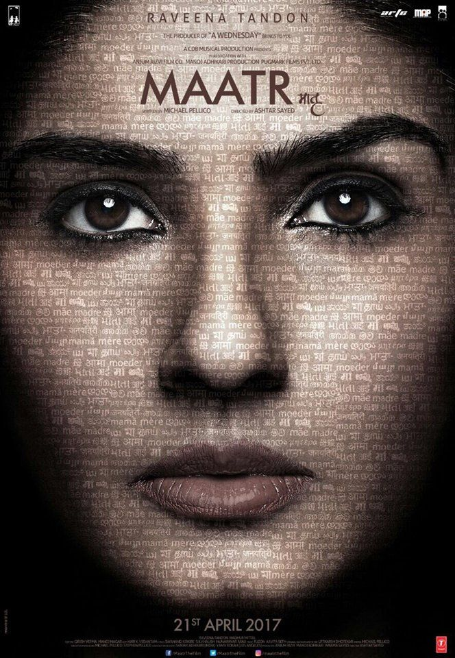 #2017 #bollywood #Bollywood Movie #bollywood Movie Maatr Full Movie #bollywood Movie Watch #bollywood MovieFull #bollywood MovieMovie #Download #Film #free bollywood Movie #free Maatr Full Movie #free Maatr Movie #free movies #free watch Maatr #HD #hd Maatr 2017 #hd movie online #hd watch Maatr #hindi movie #Maatr bollywood Movie #Maatr Full Movie #Maatr full movie 2017 #Maatr full movie bollywood #Maatr Full Movie Download #Maatr full movie free #Maatr Full Movie Free Wat
