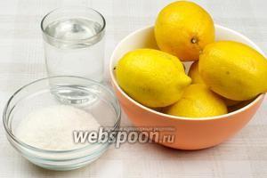 Для приготовления лимончелло возьмём 4-5 крупных лимона, сахар, воду и этиловый спирт 95 %.