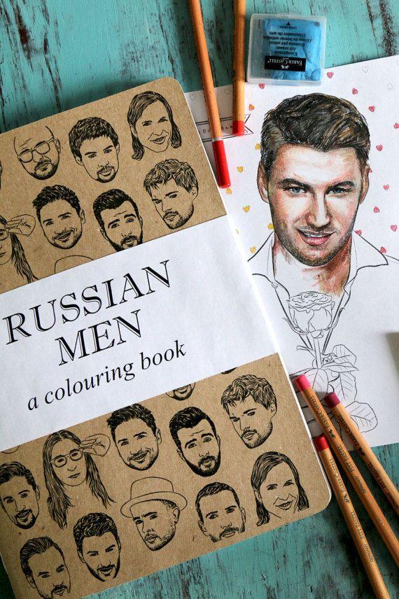 Russian men  COLORING BOOK от Boooklin на Etsy