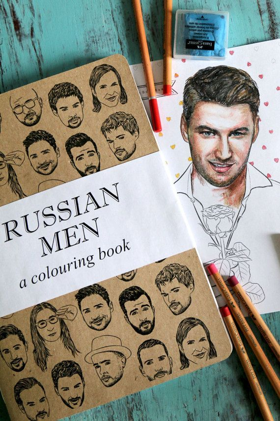 Russian men  COLORING BOOK от Boooklin на Etsy