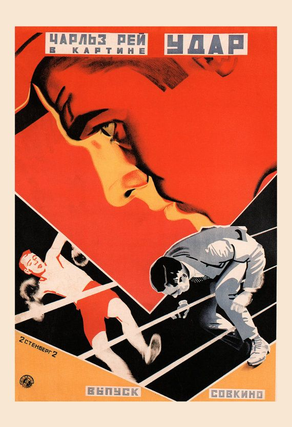 RUSSIAN AVANT GARDE Poster Red Russian by EncorePrintSociety